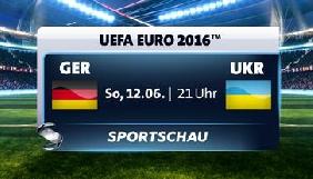 Матч Україна – Німеччина встановив рекорд за кількістю глядачів на ARD – DW