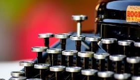 Журналістська освіта: куди подіти теоретиків?