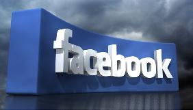 Передано до суду справу мешканця Житомира, який підозрюється в антиукраїнській діяльності у Facebook