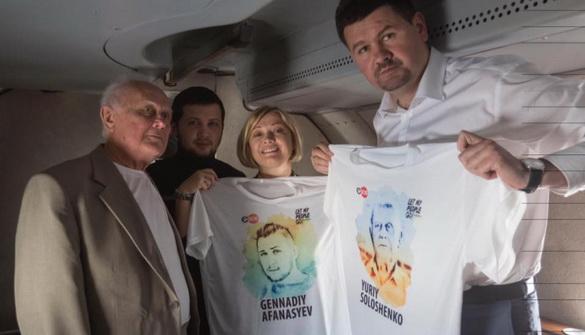 Афанасьєва і Солошенка обміняли на одеських журналістів, звинувачених в сепаратизмі (ДОПОВНЕНО)