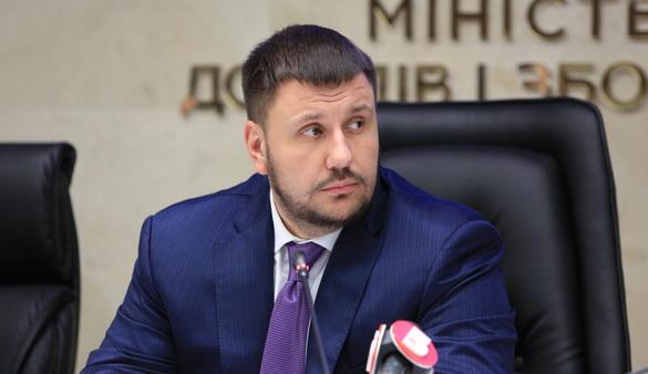 Клименко, якого називають власником «Вести Украина», заявив про зняття санкцій ЄС
