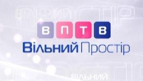 Запорізький цифровий телеканал змінив власників