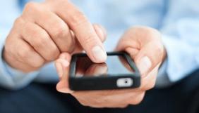 MediaSapiens розповів, як обнулити рекламний ідентифікатор Google на смартфоні