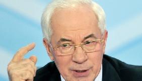 Нацрада визначилася зі своєю позицією щодо інтерв'ю Азарова «Радио Вести»