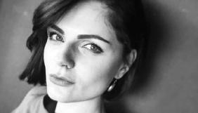Христина Бондаренко звільняється з «Громадського ТБ»