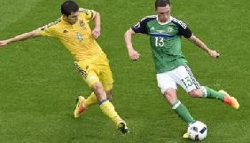 Збірна України з футболу скасувала заплановану прес-конференцію