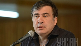 Нацрада перевірить одеський телеканал через «тенденційні» програми про Саакашвілі