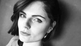 Христина Бондаренко: «Я дуже хочу працювати й реалізовуватися саме в професії журналіста»