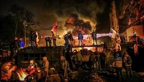 Документальний фільм «Зима у вогні» отримав відзнаку в США