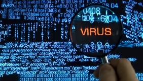 Кібератаки від імені «Ісламської держави», можливо, здійснювала Росія – ЗМІ