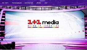 Студія «Квартал 95» запустить свій канал з іншим партнером замість Film.ua