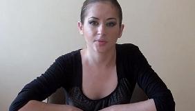 СБУ відмовляється коментувати затримання бойовиками журналістки з Івано-Франківська