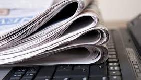 Українська асоціація медіабізнесу проведе дискусію для представників ЗМІ
