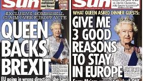 Газета The Sun знову написала про підтримку Єлизаветою ІІ виходу Великобританії з ЄС