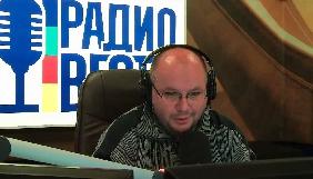 Валерій Калниш звільняється з «Радио Вести» (ОНОВЛЕНО)