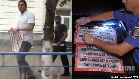 Лещенко просить ГПУ розслідувати прешкоджання діяльності журналістів «Схем» біля МВС