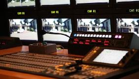 1 липня – презентація моніторингу теленовин Академії української преси та ГО «Детектор медіа»