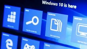 Американка відсудила у Microsoft $ 10 000 за автоматичне встановлення Windows 10