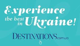 «Едіпресс Україна» запустив англомовний інтернет-ресурс