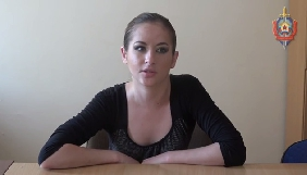 «Таких спишут первыми, чтобы задницы свои прикрыть». Как ивано-франковская журналистка стала «агентом СБУ» в «ЛНР»