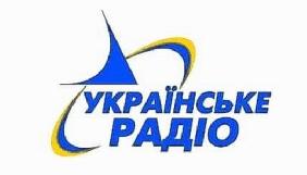 «Українське радіо» з'явилося в FM-діапазоні ще трьох міст України