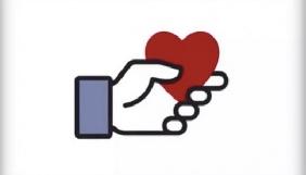 Facebook дозволив проводити в соцмережі збір коштів для некомерційних організацій