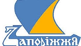 Запорізька ОДТРК припинила реєстрацію як юридична особа