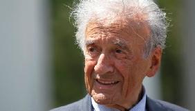 У Бостоні помер Нобелівський лауреат-літератор Елі Візель