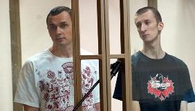 Amnesty International в Україні розробила форму електронних листів до Сенцова і Кольченка