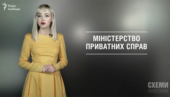 Самые громкие скандалы месяца в расследованиях журналистов «Радио Свобода»