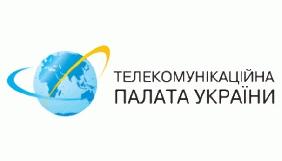 Телекомпалата України виступає проти ринкових відносин між телекомпаніями та операторами телекомунікацій
