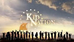 Бородянський розповів про нове реаліті за американським форматом Kid Nation
