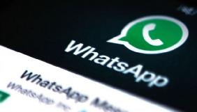 Поліція затримала 76-річного малайзійця на 3 доби за образу прем'єра у WhatsApp