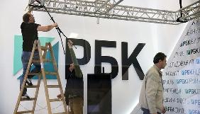 Призначено нових керівників російської редакції РБК