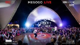 Megogo зайнявся продакшном прямих трансляцій масштабних спортивних і культурних подій