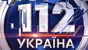 Детективная история  вокруг канала «112 Украина»