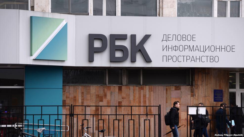 В Росії журнал РБК відокремиться від об'єднаної редакції холдингу