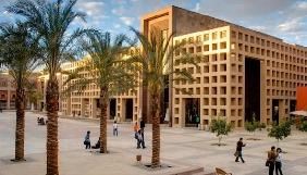 Журфак у Єгипті: 17 тисяч доларів на рік і курси з геології та макроекономіки