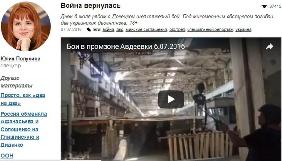 Прес-центр АТО ініціює призупинення акредитації Станко, Реуцького і журналістки «Новой газеты»