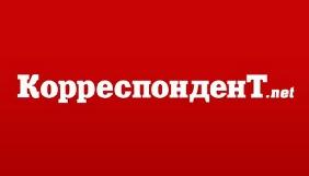 Співробітники повідомляють, що конфлікт в «Корреспонденте» ще не вичерпано