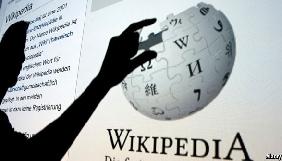 Війна енциклопедій. Що каже Вікіпедія про анексію Криму