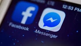 Facebook тестує систему повного шифрування даних для месенджера