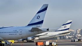 Ізраїльський журналіст проніс муляжі бомб на борти кількох літаків