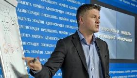 В Адміністрації Президента заявили про запуск електронного документообігу