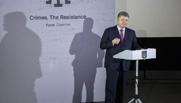 У Києві відбувся показ фільму «Крим. Спротив» про опір російській окупації півострова