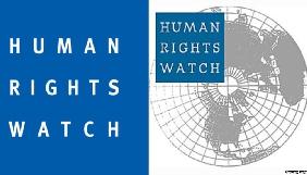 «Human Rights Watch» застерегла про підрив прав людини й інтернет-безпеки в Росії через «пакет Ярової»