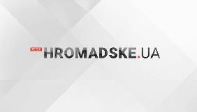 Відео «Громадського» про Авдіївку в мережу завантажено 8 липня – YouTube (ОНОВЛЕНО)