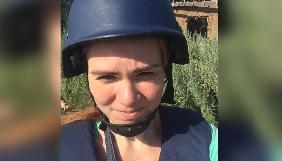 СБУ лишила аккредитации журналиста «Новой газеты» Юлию Полухину, но не запретила ей въезд в Украину
