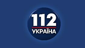 Канал «112 Україна» змінив структуру власності, Подщипков більше не директор