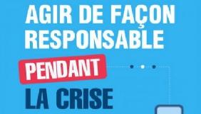 Французька влада закликає користувачів соцмереж уникати обміну неперевіреними чутками